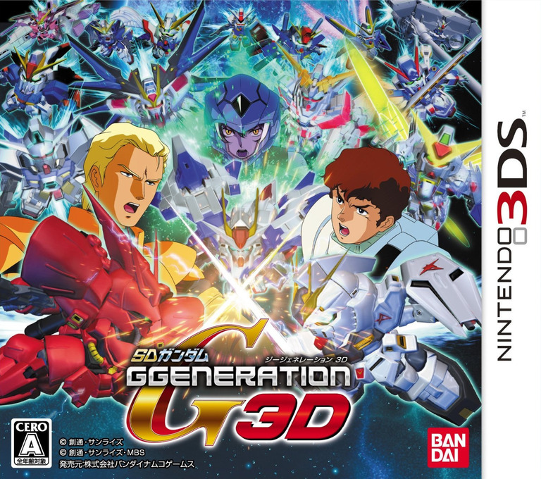 SDガンダム GGENERATION 3D 3DS coverHQ (AGJJ)