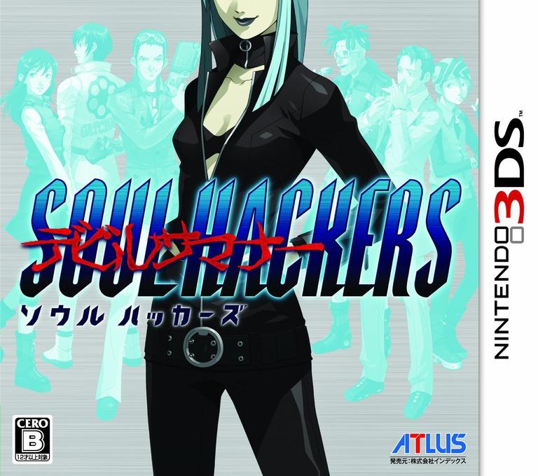 デビルサマナー ソウルハッカーズ 3DS coverHQ (AHQJ)