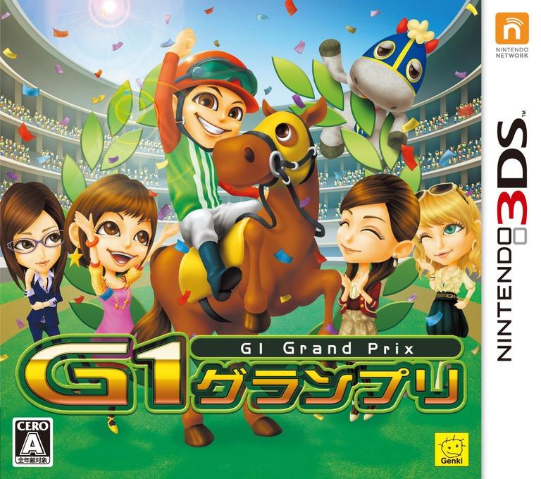 G1グランプリ 3DS coverHQ (AHTJ)