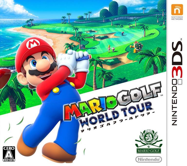 マリオゴルフ ワールドツアー 3DS coverHQ (AJ3J)