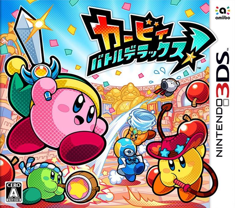 カービィ バトルデラックス! 3DS coverHQ (AJ8J)