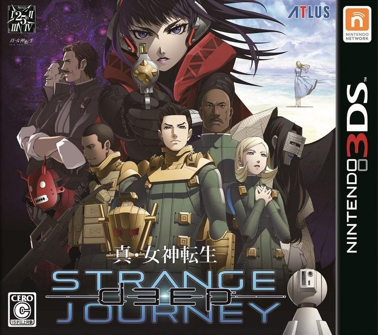 真・女神転生 DEEP STRANGE JOURNEY (ディープ ストレンジ ジャーニー) 3DS coverHQ (AJ9J)