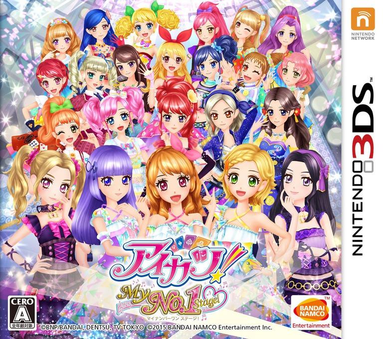 アイカツ!My No.1 Stage! 3DS coverHQ (AK4J)