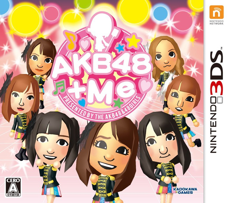 3DS coverHQ (AKBJ)