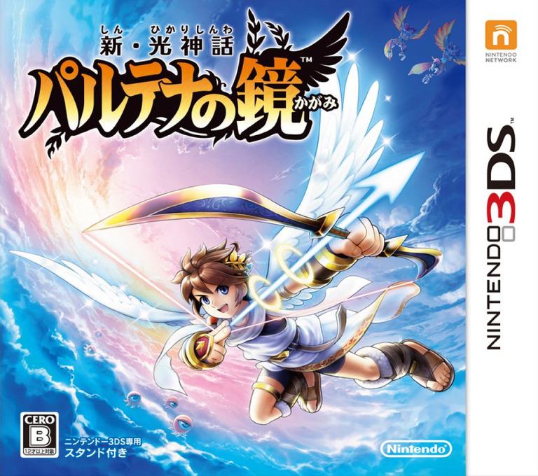 新・光神話 パルテナの鏡 3DS coverHQ (AKDJ)