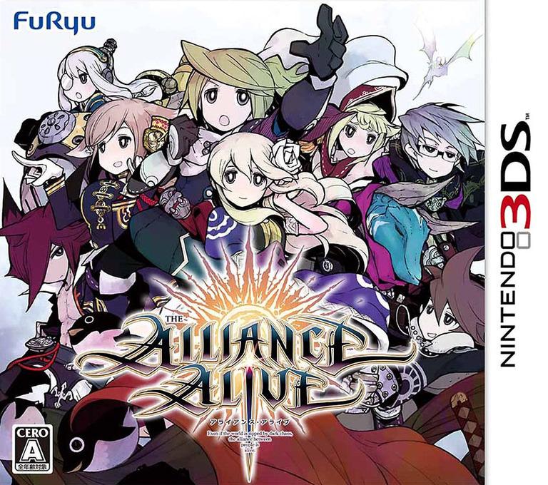 アライアンス・アライブ 3DS coverHQ (AL4J)