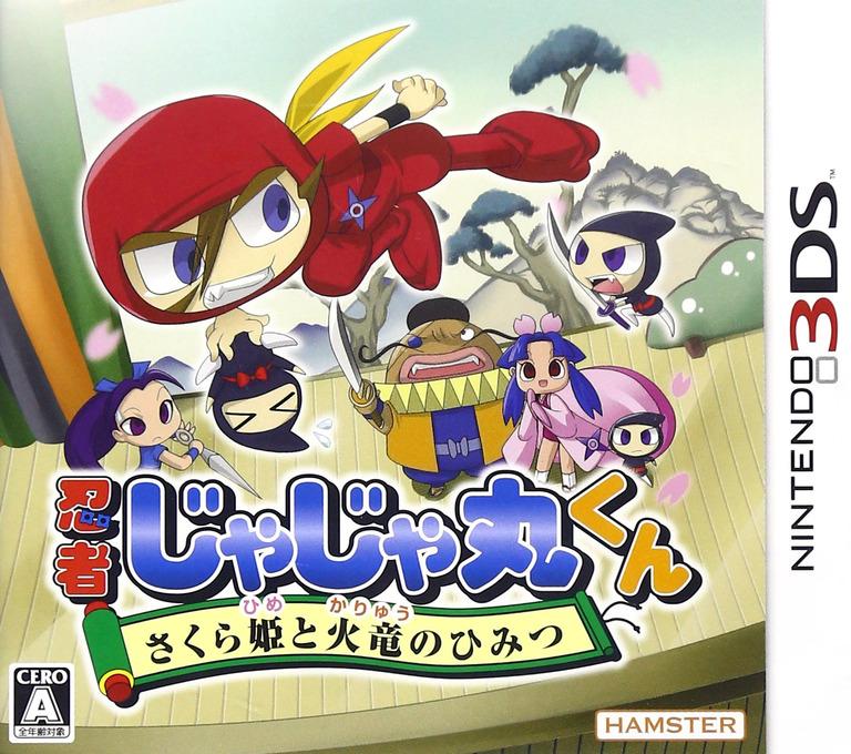 忍者じゃじゃ丸くん さくら姫と火竜のひみつ 3DS coverHQ (ANNJ)
