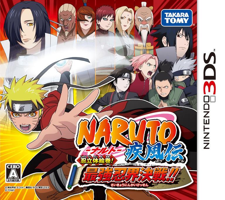 NARUTO-ナルト- 疾風伝 忍立体絵巻! 最強忍界決戦!! 3DS coverHQ (ANTJ)