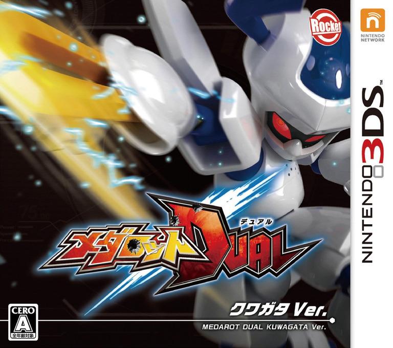 メダロットDUAL クワガタVer. 3DS coverHQ (AQAJ)