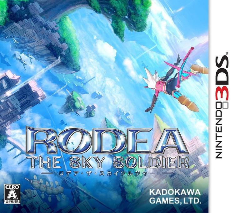 ロデア・ザ・スカイソルジャー 3DS coverHQ (AR6J)