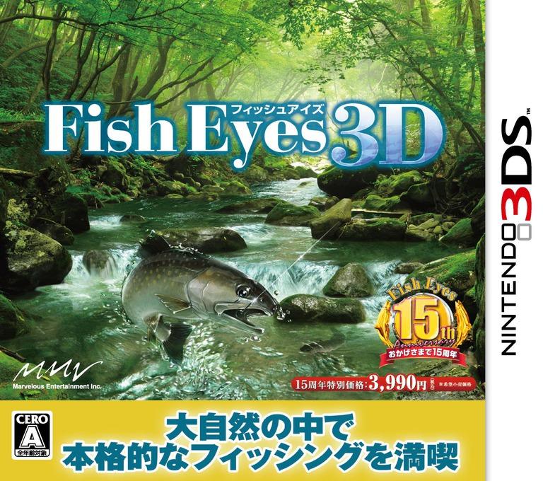 3DS coverHQ (ARFJ)