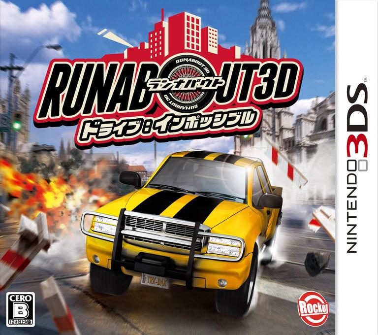 ランナバウト3D ドライブ:インポッシブル 3DS coverHQ (ARNJ)