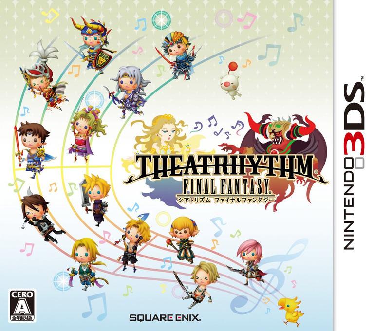 THEATRHYTHM FINAL FANTASY 3DS coverHQ (ATHJ)