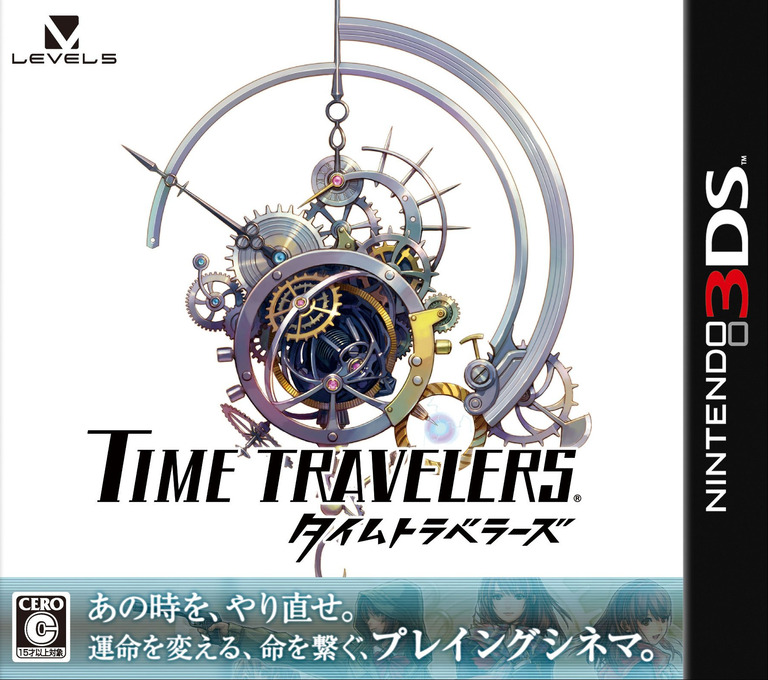 TIME TRAVELERS 3DS coverHQ (ATRJ)
