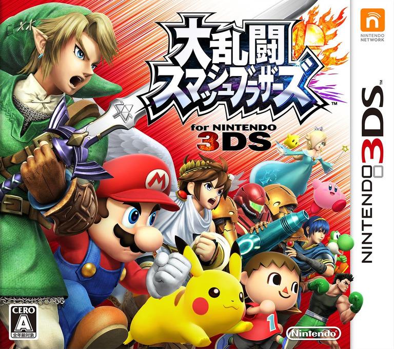 大乱闘スマッシュブラザーズ for Nintendo 3DS 3DS coverHQ (AXCJ)
