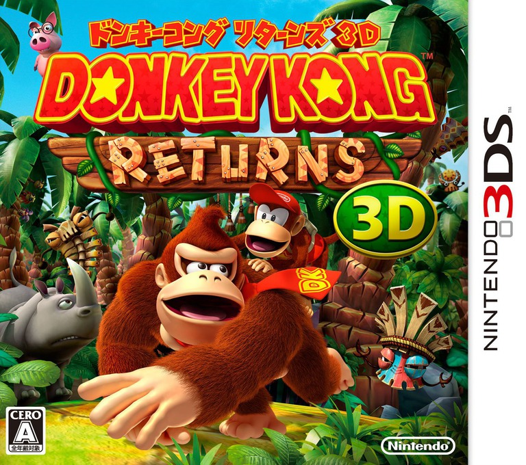 ドンキーコング リターンズ 3D 3DS coverHQ (AYTJ)
