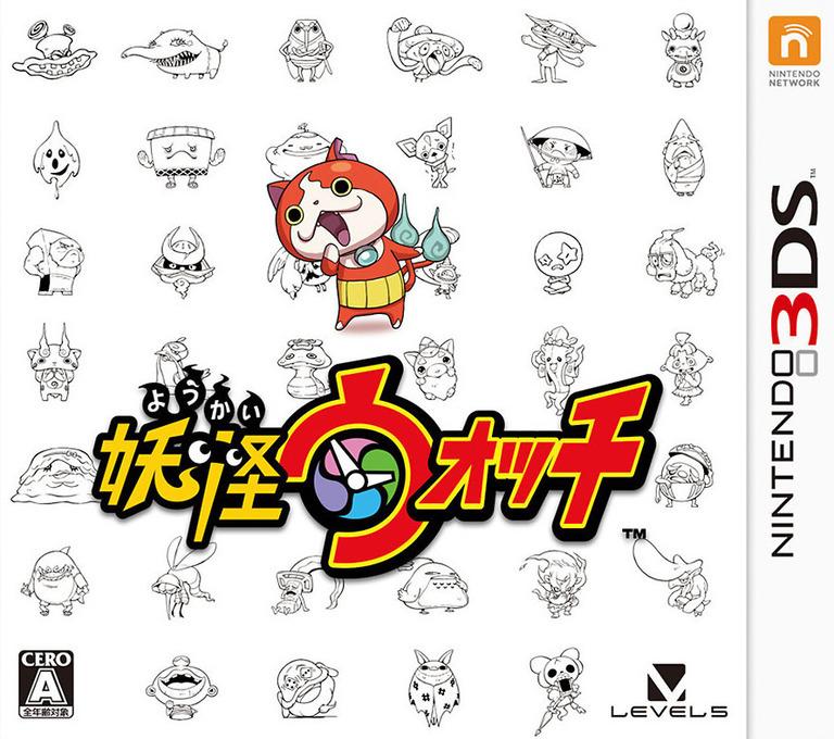 妖怪ウォッチ 3DS coverHQ (AYWJ)