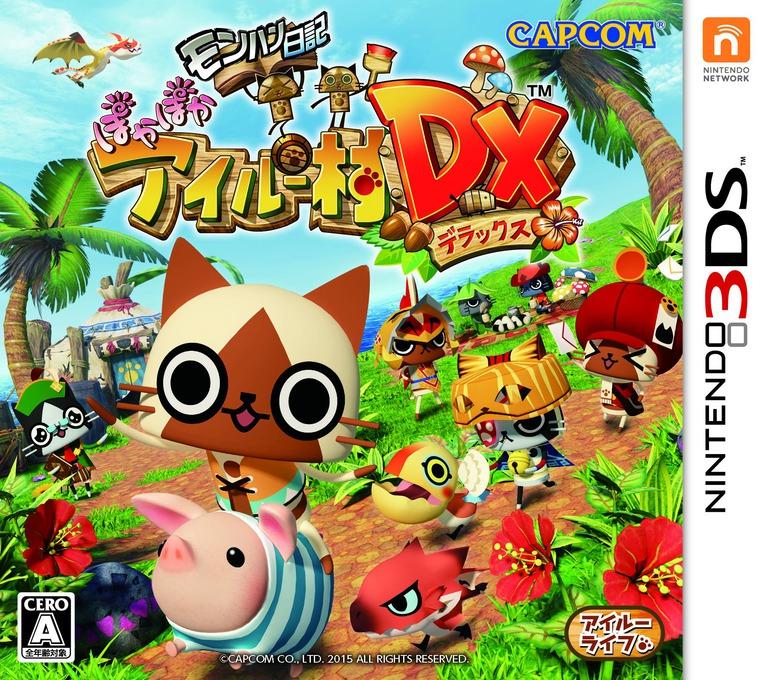モンハン日記 ぽかぽかアイルー村DX 3DS coverHQ (BARJ)