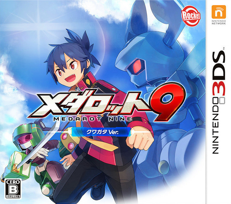 3DS coverHQ (BB9J)