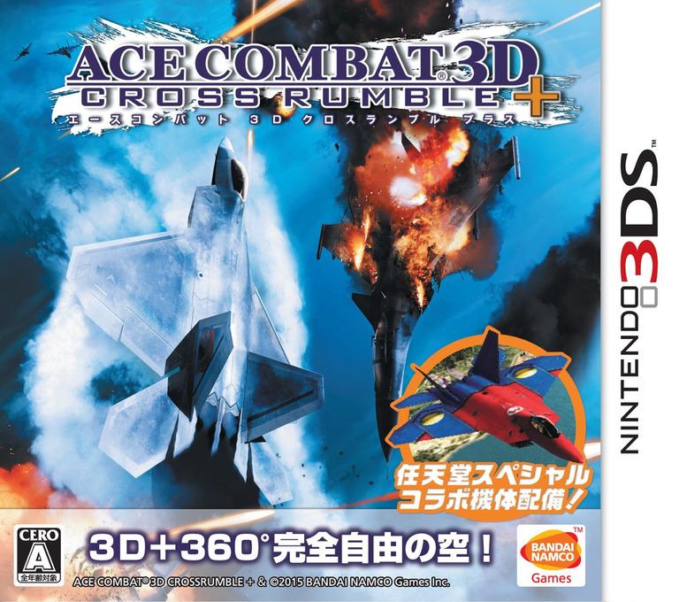 エースコンバット 3D クロスランブル+ 3DS coverHQ (BCRJ)