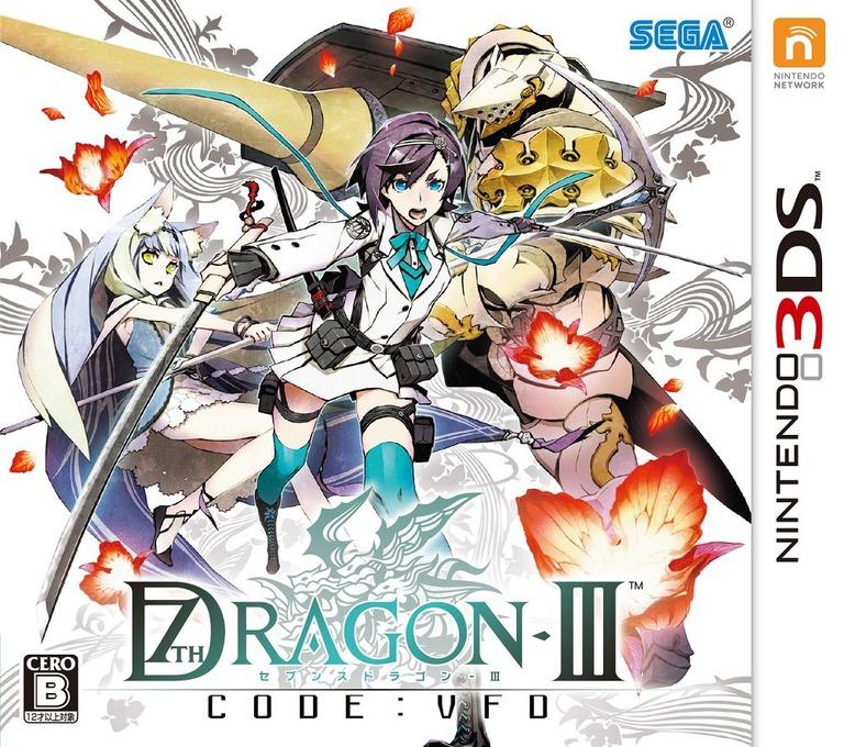 セブンスドラゴンIII code:VFD 3DS coverHQ (BD7J)