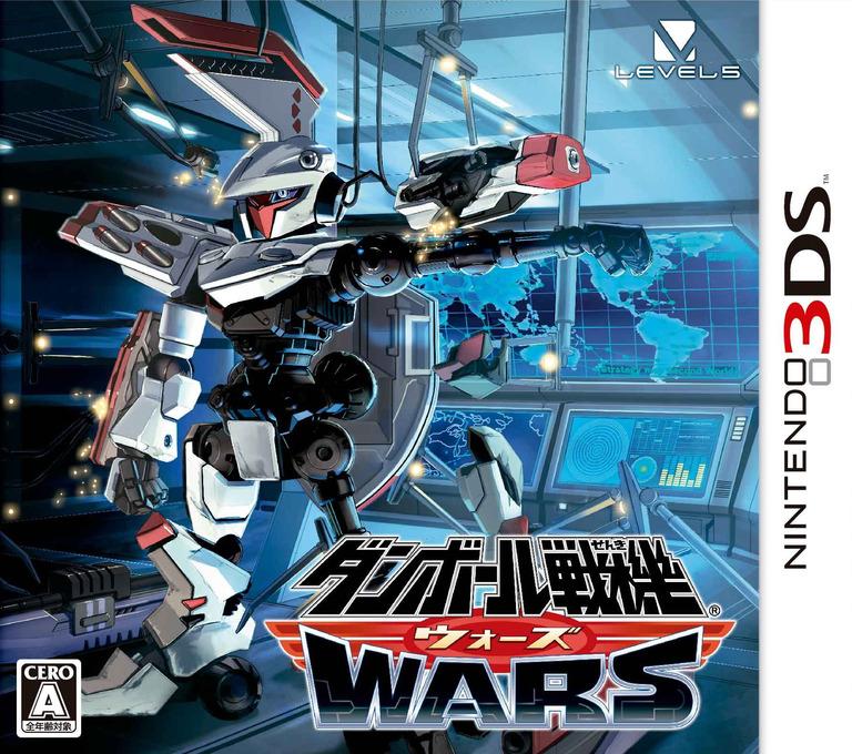 ダンボール戦機ウォーズ 3DS coverHQ (BDNJ)