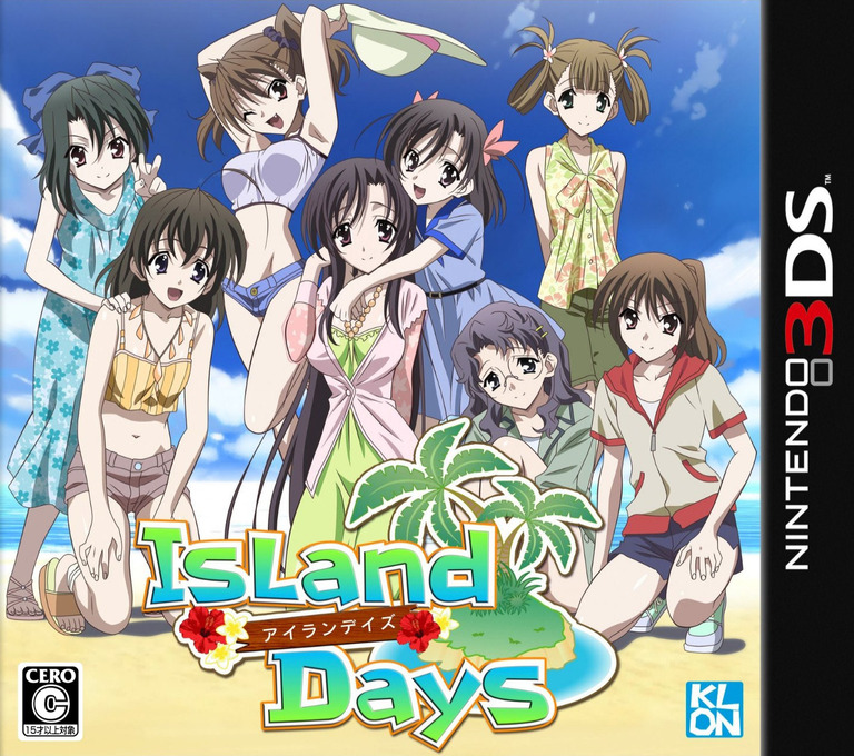 IslandDays 3DS coverHQ (BDZJ)