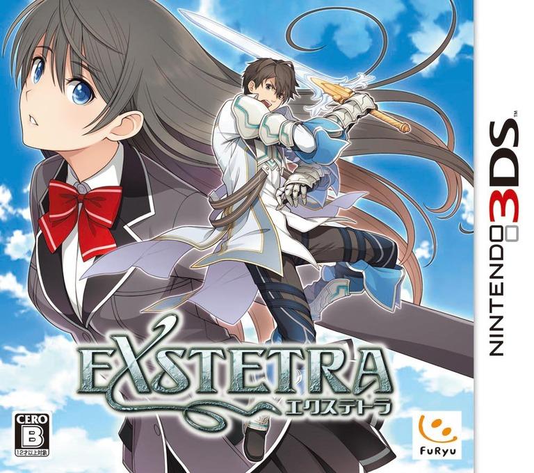 エクステトラ 3DS coverHQ (BEXJ)
