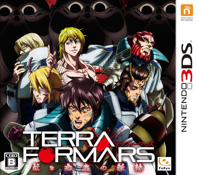 テラフォーマーズ 紅き惑星の激闘 3DS coverHQ (BFMJ)