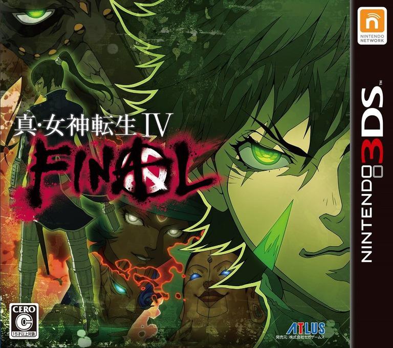 女神転生4(Ⅳ) ファイナル 3DS coverHQ (BG4J)