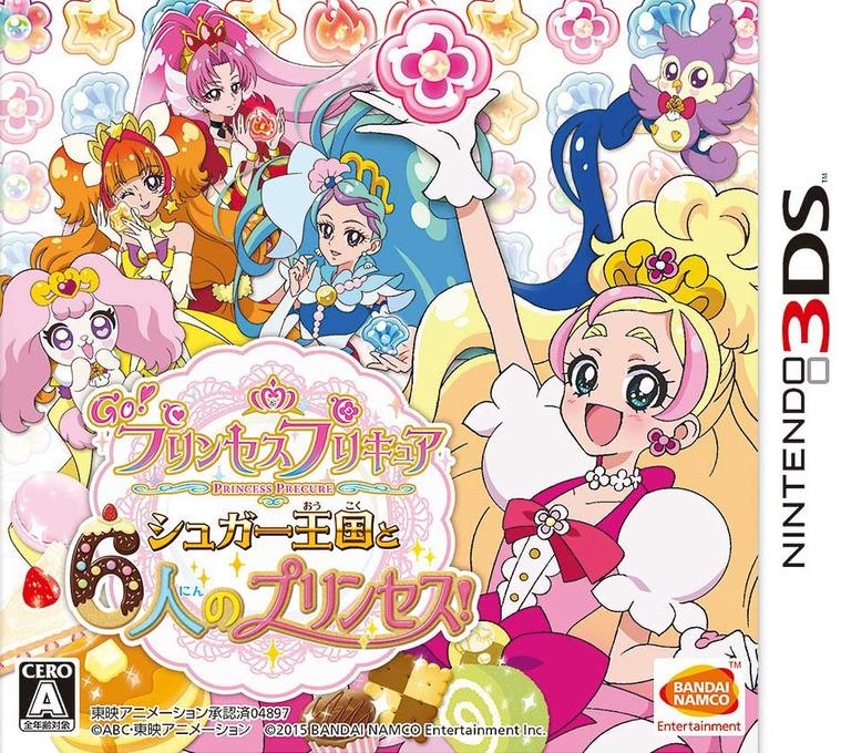Go!プリンセスプリキュア シュガー王国と6人のプリンセス! 3DS coverHQ (BG5J)
