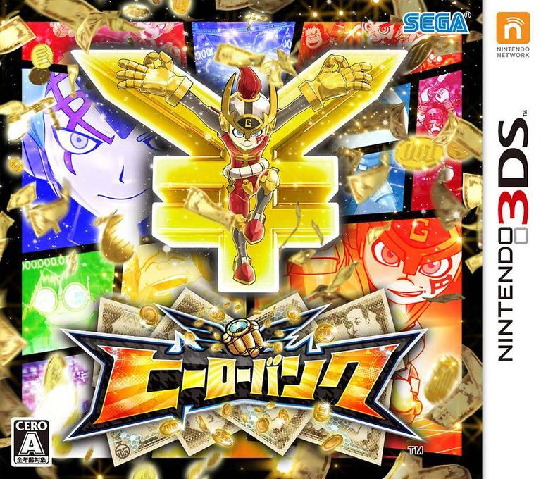 ヒーローバンク 3DS coverHQ (BHBJ)