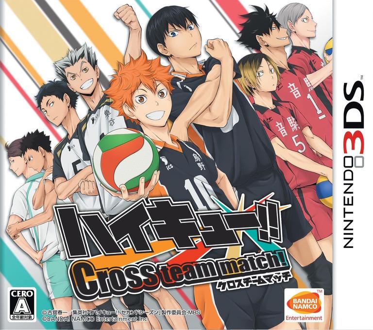 ハイキュー!! Cross team match! 3DS coverHQ (BHTJ)