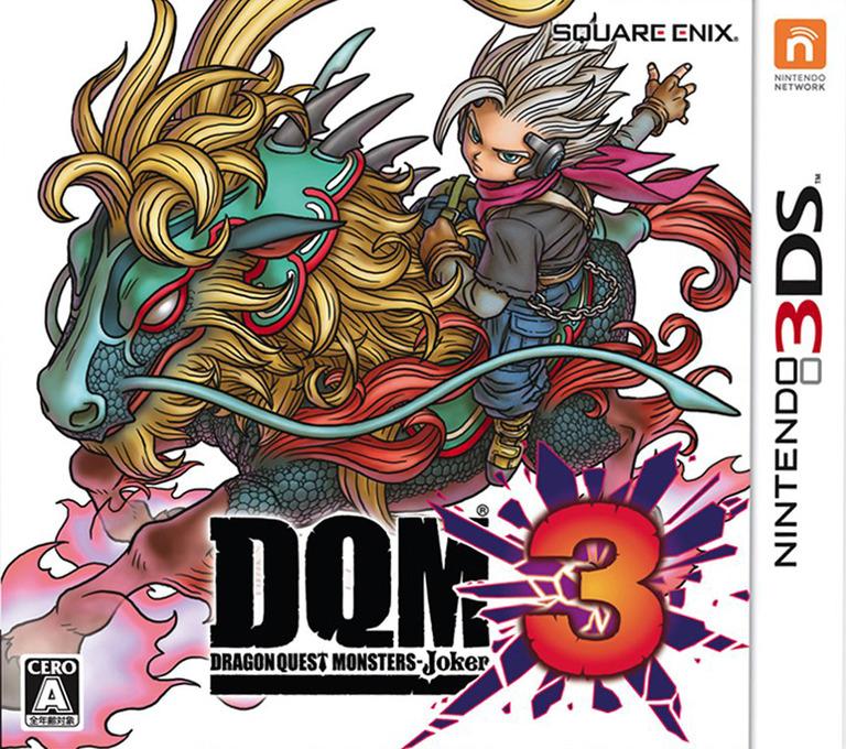 ドラゴンクエストモンスターズ ジョーカー 3 3DS coverHQ (BJ3J)