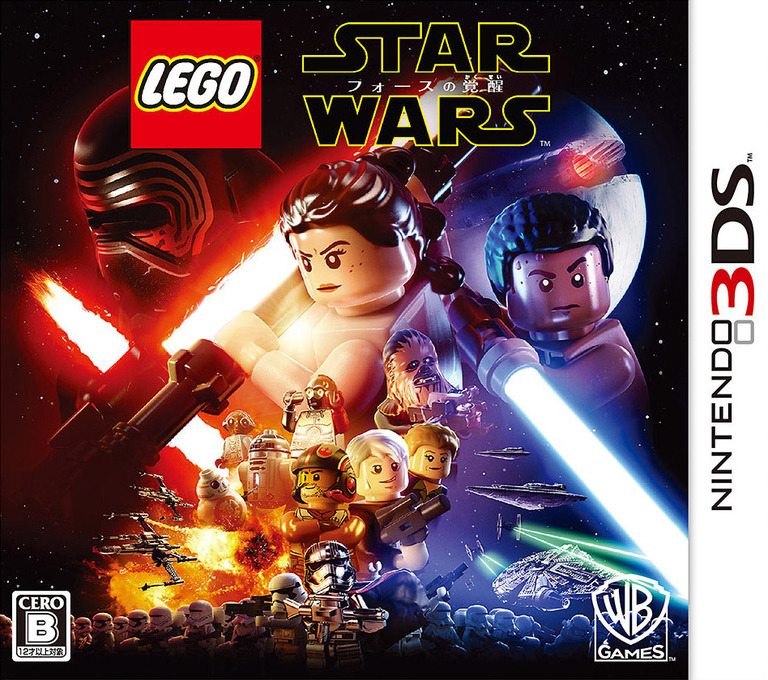 LEGO スター・ウォーズ/フォースの覚醒 3DS coverHQ (BLWJ)