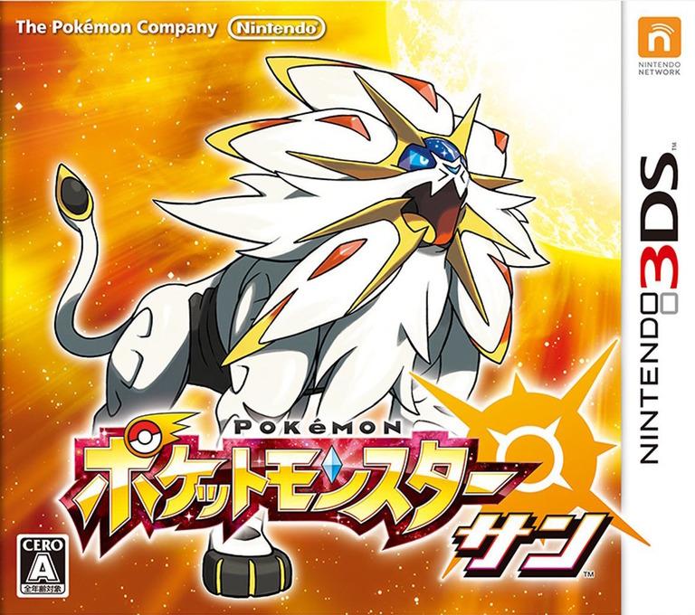 3DS coverHQ (BNDA)
