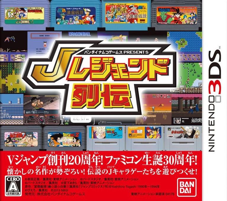 バンダイナムコゲームス PRESENTS Jレジェンド列伝 3DS coverHQ (BNGJ)