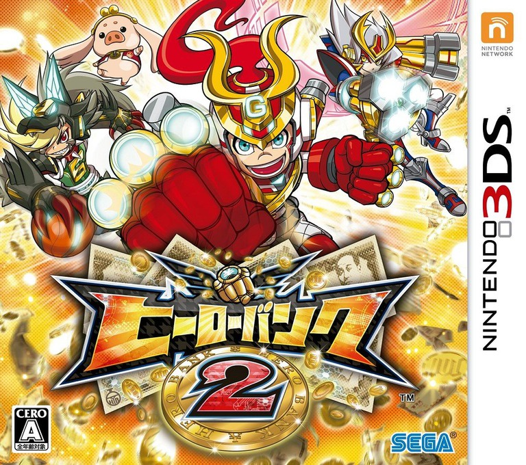 ヒーローバンク2 3DS coverHQ (BNKJ)