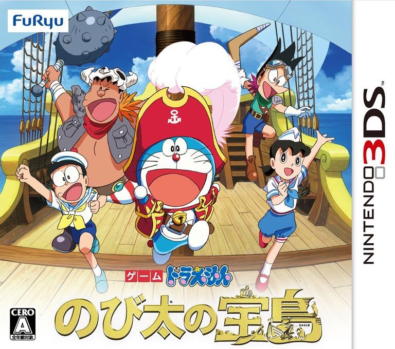 ドラえもん のび太の宝島 3DS coverHQ (BNLJ)