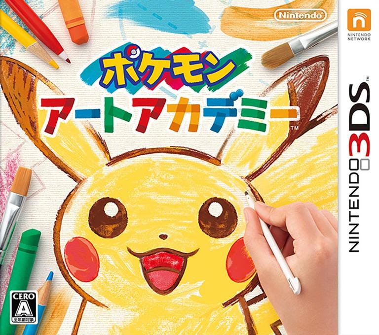 ポケモンアートアカデミー 3DS coverHQ (BPCJ)
