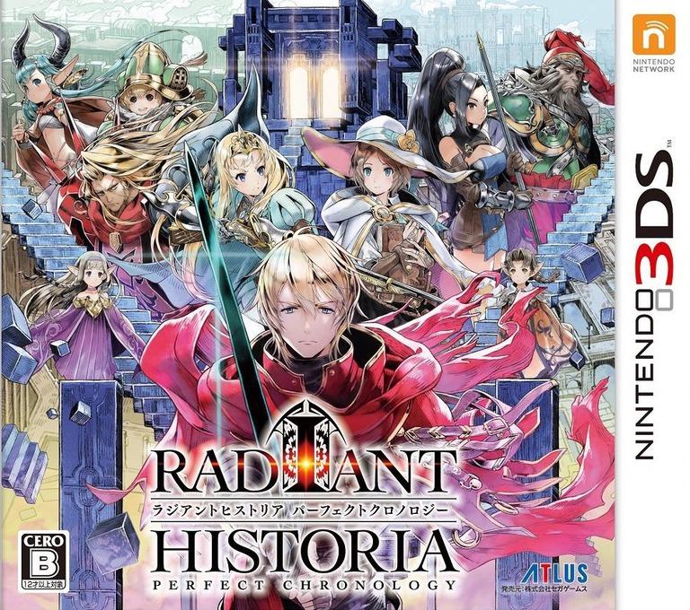 ラジアントヒストリア パーフェクトクロノロジー 3DS coverHQ (BRBJ)