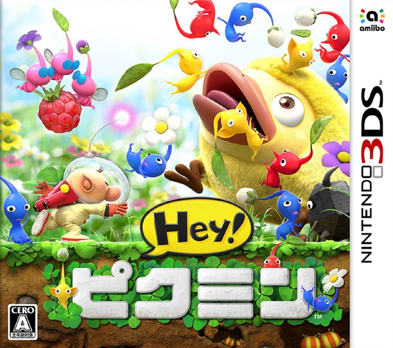 Hey!ピクミン 3DS coverHQ (BRCJ)
