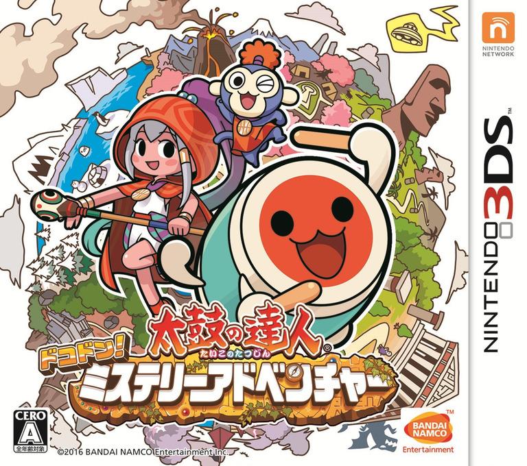 太鼓の達人 ドコドン!ミステリーアドベンチャー 3DS coverHQ (BT8J)