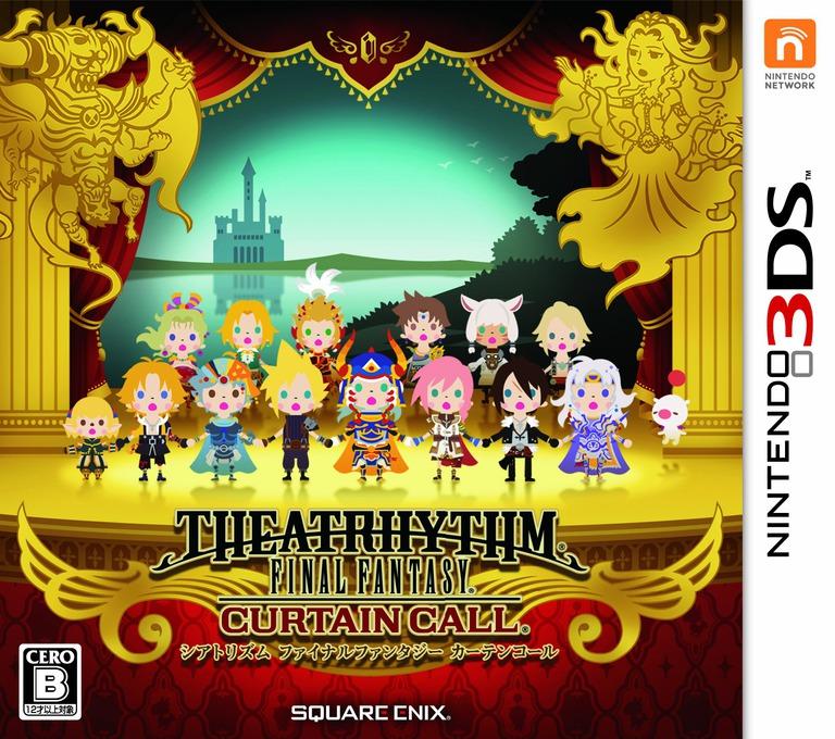 シアトリズム ファイナルファンタジー カーテンコール 3DS coverHQ (BTHJ)