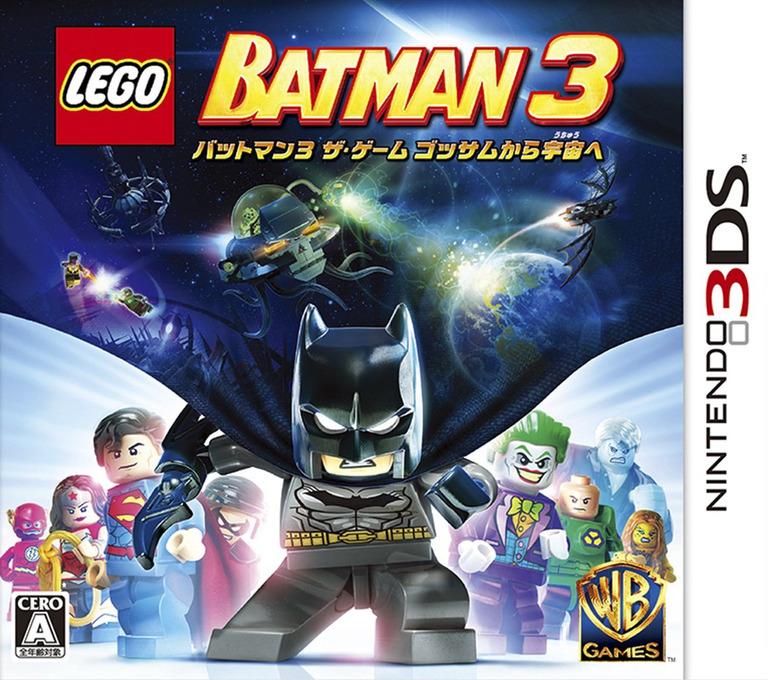 LEGO バットマン3 ザ・ゲーム ゴッサムから宇宙へ 3DS coverHQ (BTMJ)