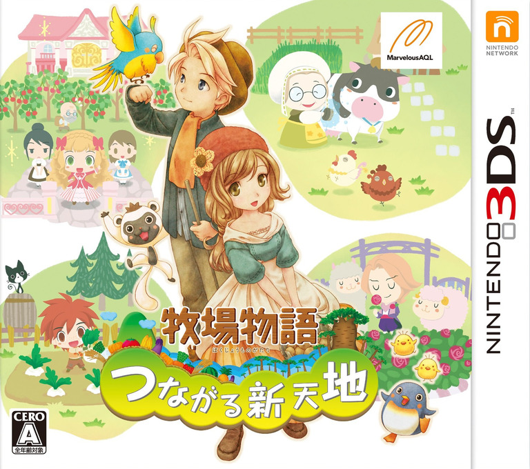 牧場物語 つながる新天地 3DS coverHQ (BTSJ)