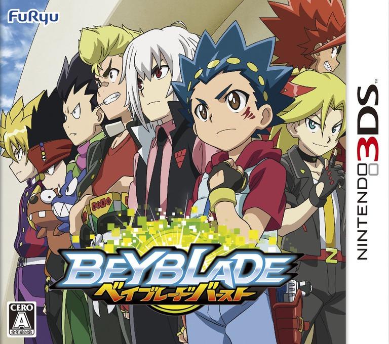 ベイブレードバースト 3DS coverHQ (BUTJ)