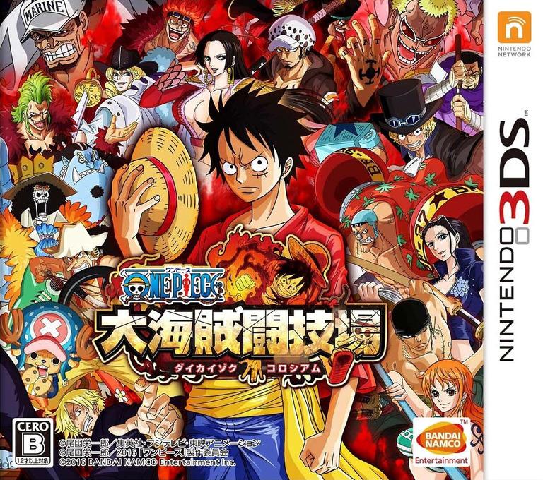 ONE PIECE 大海賊闘技場 (ダイカイゾクコロシアム) 3DS coverHQ (BUZJ)