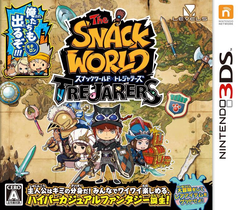 スナックワールド トレジャラーズ 3DS coverHQ (BWSJ)