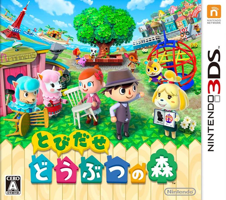 とびだせ どうぶつの森 3DS coverHQ (EGDJ)